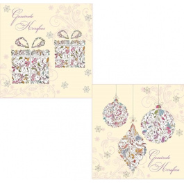 Pack Lux Cards Afr Presents/Ornaments