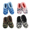 snoozies camo kids pack